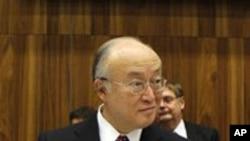 IAEA 이사회를 주재하는 아마노 유키아 사무총장 (자료사진)