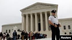 美國最高法院(2018年4月24日)