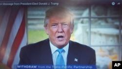 川普在20号公布的视频讲话中说他将按计划在1月20号宣誓就职后宣布美国退出跨太平洋贸易伙伴关系协定
