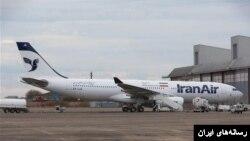 یکی از هواپیماهای ایرباس ای ۳۳۰ خریداری شده ایران پس از لغو تحریم ها در فرودگاه مهرآباد - آرشیو
