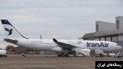 نمونه هواپیمای ایرباس ای ۳۳۰ خریداری شده ایران در فرودگاه مهرآباد