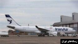 شرکت هوایی ایران ایر از شرکت ایربس اروپایی نیز ۱۱۸ طیاره خریداری کرده است