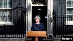 ၀န္ႀကီးခ်ဳပ္ Theresa May