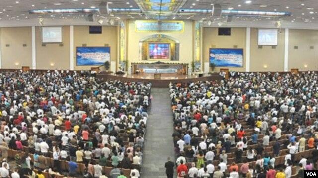 Igreja Universal do Reino de Deus IURD