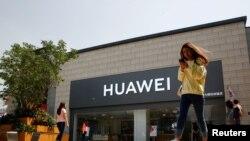Магазин компании Huawei в Пекине