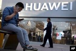 Huawei có tham vọng trở thành thương hiệu điện thoại di động hàng đầu vào năm 2020