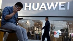 အေမရိကန္ အမည္မည္းစာရင္း သြင္းလိုက္တဲ့ ဆံုးျဖတ္ခ်က္ကို တ႐ုတ္ Huawei ကုမၸဏီပယ္ခ်