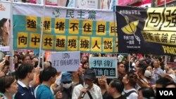 香港泛民多个政党和团体周六声援铜锣湾书店店长林荣基(美国之音海彦拍摄)