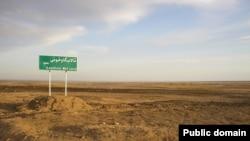 در سال های اخیر بسیاری از تالاب های ایران بر اثر کم آبی و خسکسالی، از بین رفته اند