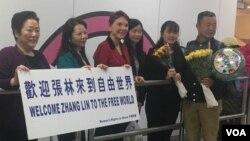 VOA连线(张林):异议人士张林抵美,民主言论引关注