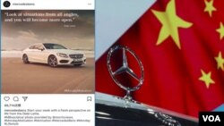 Mercedes in China apologizes for quoting Dalai Lama abroad