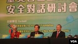 (从左到右)美国务院前政务副国务卿谢尔曼 、远景基金会董事长陈唐山、世界平和研究所副理事长藤崎一郎