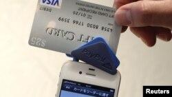 Visa y iPhone son dos de las pocas marcas valoradas igualmente por demócratas y republicanos.