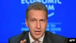 Phó Thủ tướng Igor Shuvalov