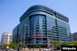 China Huarong Asset Management yang bermarkas di Beijing, mengalami kerugian $15,9 Miliar (foto: Wikipedia)