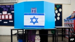 FILE – The visceral campaign leading up to Israel's March 17 elections exposed the deep-seated schism between Jews of European and Middle Eastern descent, which many believed had subsided.
