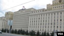 俄军加紧控制北极航道。俄罗斯国家国防指挥作战中心所在地,俄罗斯国防部和总参谋部大楼(美国之音白桦拍摄)