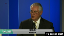 VOA连线(张蓉湘):美国务卿访问拉美,感谢各国合作对朝鲜施加外交压力