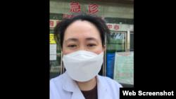 新冠疫情吹哨人、武汉医生艾芬星期二(4月14日)现身微博报平安