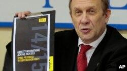 2015年2月24日国际特赦组织俄罗斯代表处主任谢尔盖·尼基京在新闻发布会上出示国际特赦年度报告俄语副本