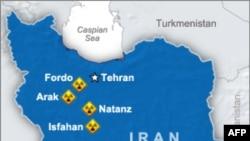 Các địa điểm cơ sở hạt nhân ở Iran