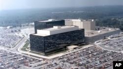 Штаб-квартира АНБ в пригороде Вашингтона, округ Колумбия (архивное фото)