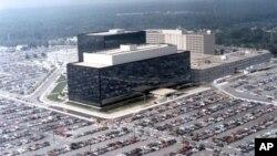Поглед од горе: зградата на Националната агенција за безбедност (НСА) во Форт Мид, сојузната држава Мериленд