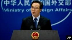 Juru bicara Kementerian Luar Negeri China, Hong Lei mengatakan Beijing menyatakan keberatan yang kuat atas pakta pertahanan AS-Jepang (foto: dok).