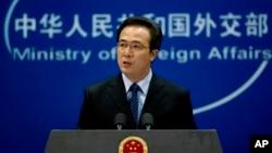 Phát ngôn viên Hồng Lỗi của Bộ Ngoại giao Trung Quốc.