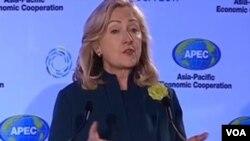 美國國務卿克林頓在亞太經合組織上發表講話