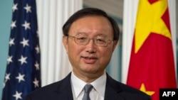 中國國務委員楊潔篪2018年2月8日在華盛頓訪問(法新社)