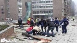 В Осло произошел сильный взрыв