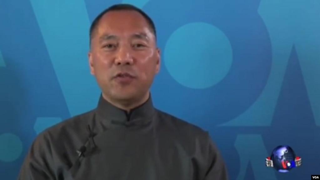 郭文貴2017年4月19日接受美國之音獨家專訪的視頻截圖