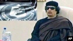Ushirika wa zamani wa CIA na utawala wa Ghadafi
