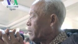 Khmer Rouge Victims Demand Truth and Justice (Cambodia news in Khmer)