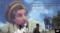 یادبود از دهمین سالگرد مرگ احمد شاه مسعود در کابل