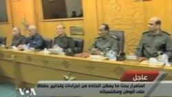Египтяне жаждут суда над Мубараком