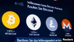 Криптовалюты – например, Bitcoin, Ethereum или Monero – работают как раз благодаря технологии блокчейна