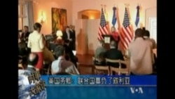 美国务卿:联合国辜负了叙利亚