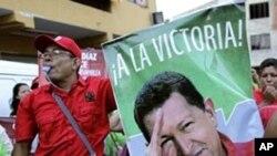 وینزویلا:شاویزکی جماعت دوتہائی اکثریت حاصل کرنے میں ناکام