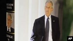 布什回忆录《抉择时刻》