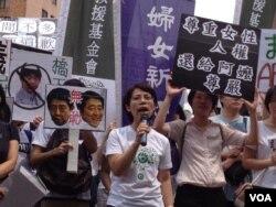妇援会执行长康淑华(美国之音莉雅拍摄)