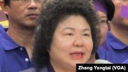 民進黨籍高雄市長陳菊(資料照片)(美國之音張永泰拍攝)