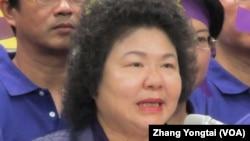 民进党籍高雄市长陈菊(资料照片)(美国之音张永泰拍摄)