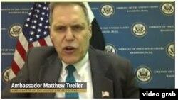 Balozê Amerîka li Bexda, Matthew Tueller