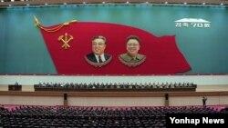 지난 10월 북한 평양체육관에서 노동당 창건 70주년을 기념하는 중앙보고대회가 열렸다. (자료사진)