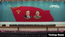 지난해 10월 북한 평양체육관에서 노동당 창건 70주년을 기념하는 중앙보고대회가 열렸다. (자료사진)