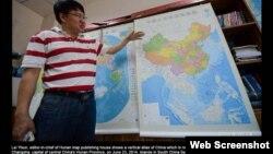 Bản đồ mới 10 đoạn do nhà xuất bản Hồ Nam phát hành trình bày lãnh thổ của Trung Quốc dọc theo vùng biển mà Bắc Kinh nhận chủ quyền trải dài xuống các bờ biển của Việt Nam, Malaysia, và Philippines.
