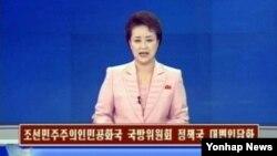 조선중앙TV가 26일 박근혜 대통령을 강하게 비난한 북한 국방위원회 정책국 대변인 담화를 보도했다.