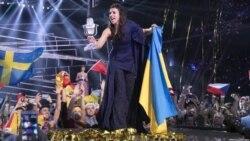 Eurovision သီခ်င္းၿပိဳင္ပြဲ ယူကရိန္းဗိုလ္စြဲ